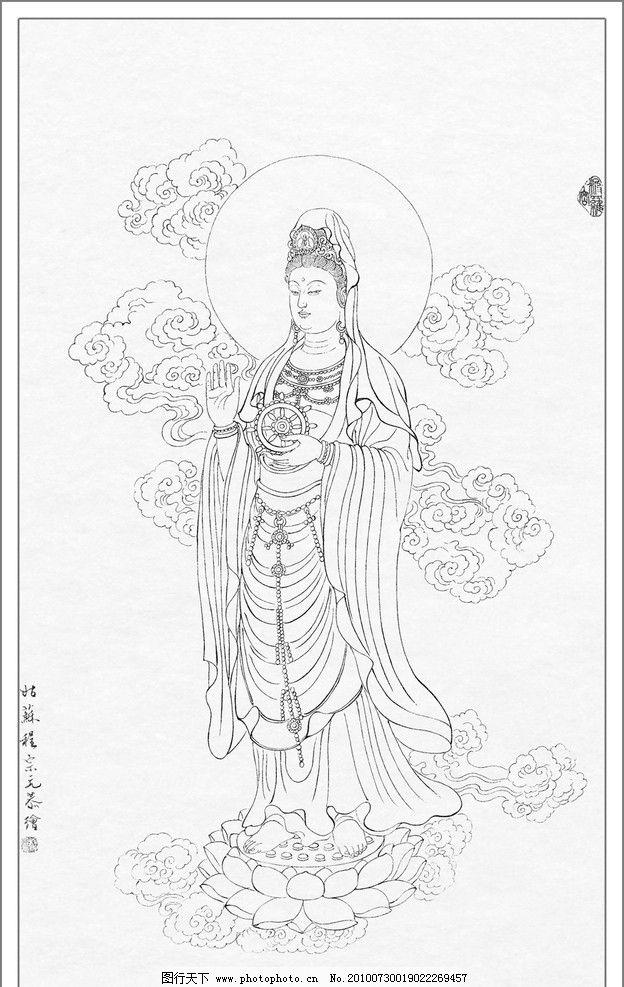 西游记 惠岸行者 神仙 神话传说 白描人物 妖怪 西游记白描李云中