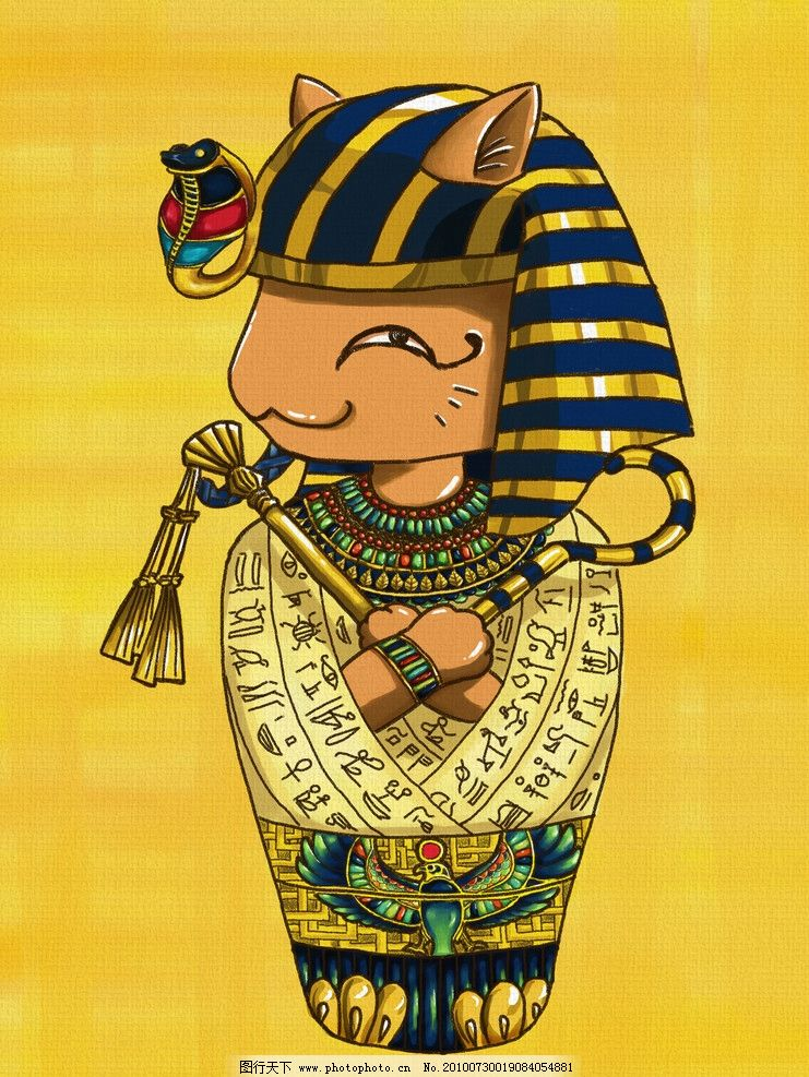 埃及猫 埃及 猫 木乃伊 咒文 权杖 鹰 蛇 贼贼的 绘画书法 文化艺术