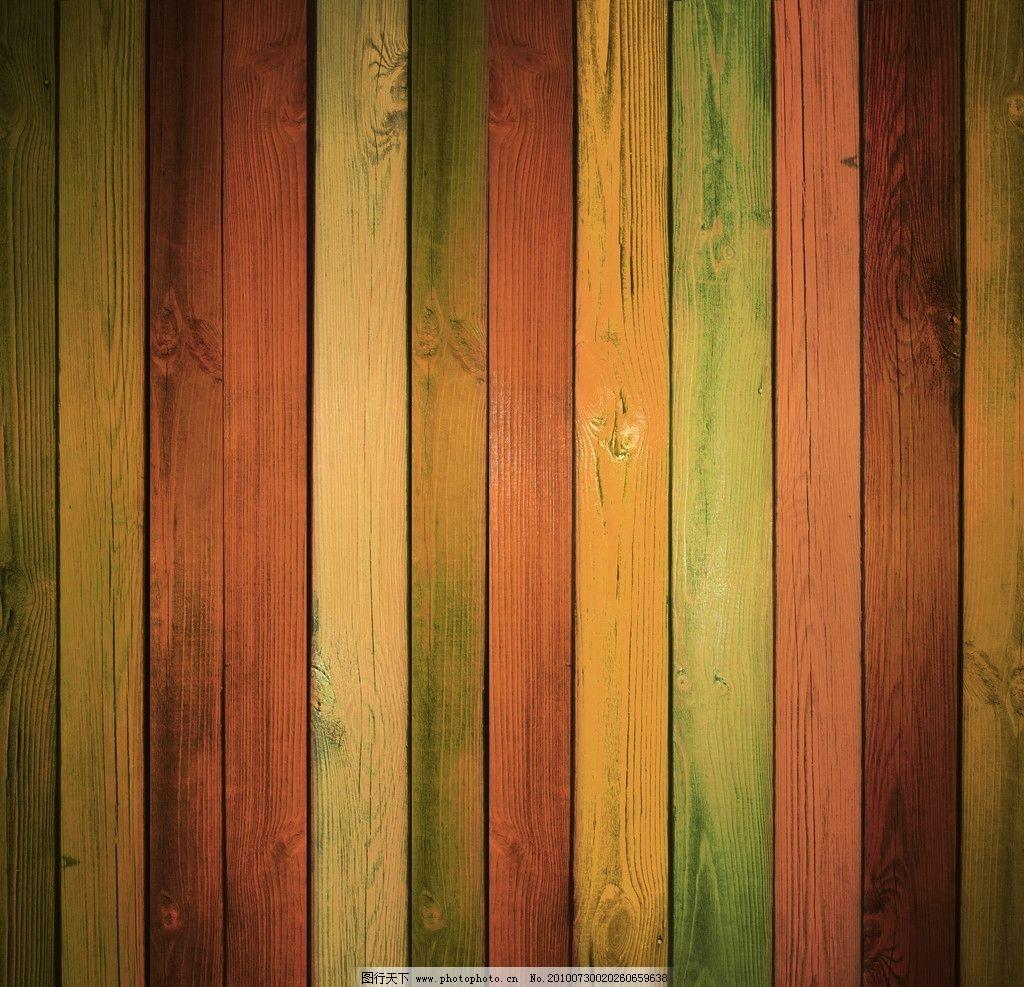 地板简笔画彩色