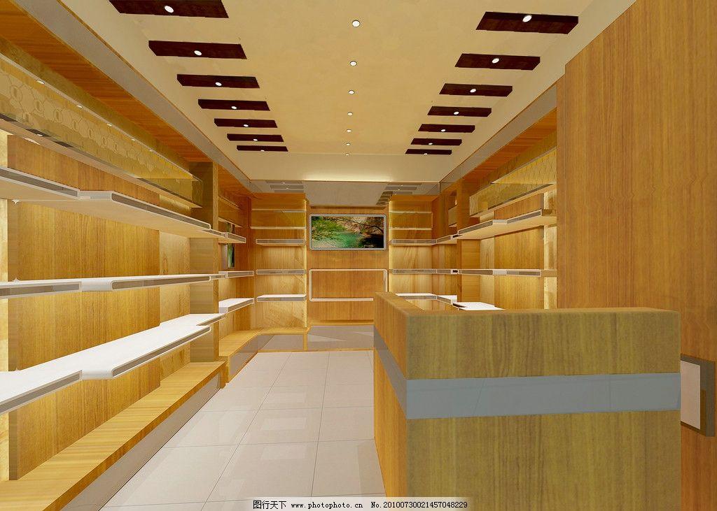 设计 3d        木纹 店面 高柜 收银台 灰镜 展示模型 3d设计模型 源