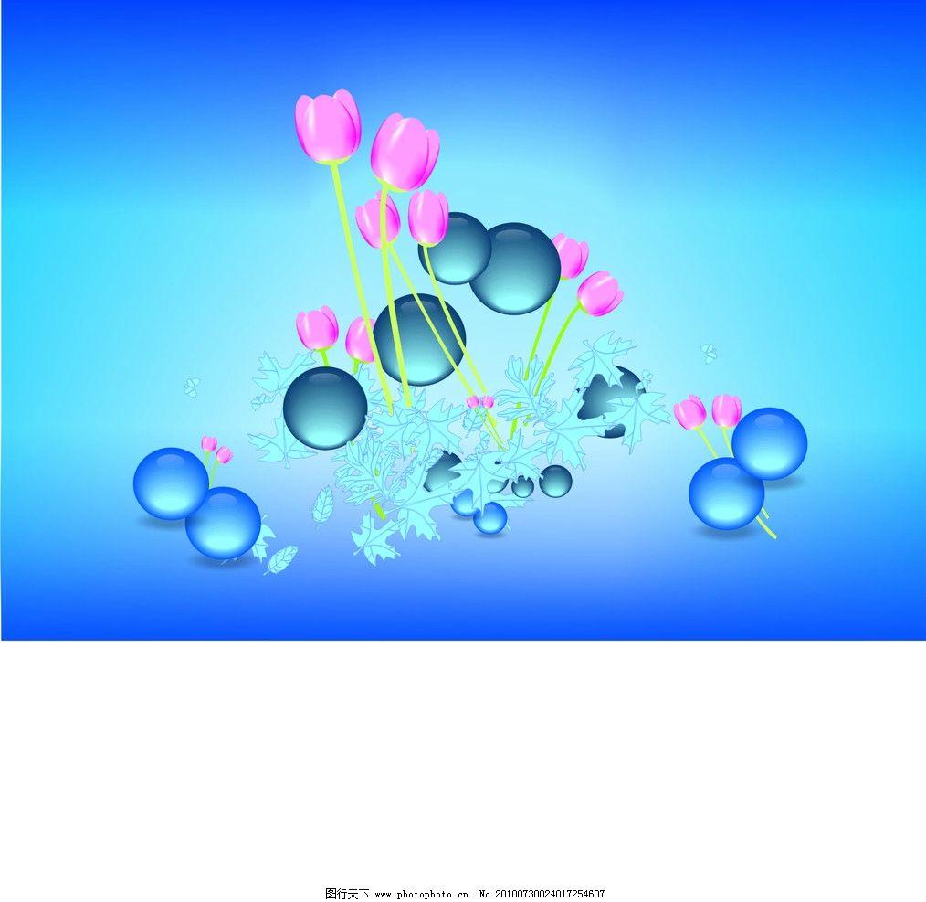 郁金香 矢量花 矢量水晶球 矢量枫叶 自然风景