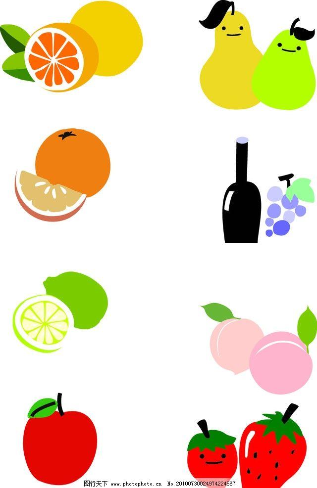 瑞典简约可爱水果图片