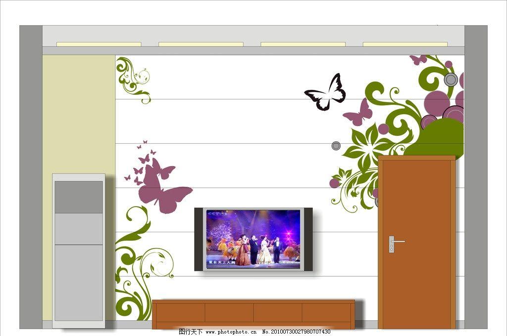 主题墙花边框图片