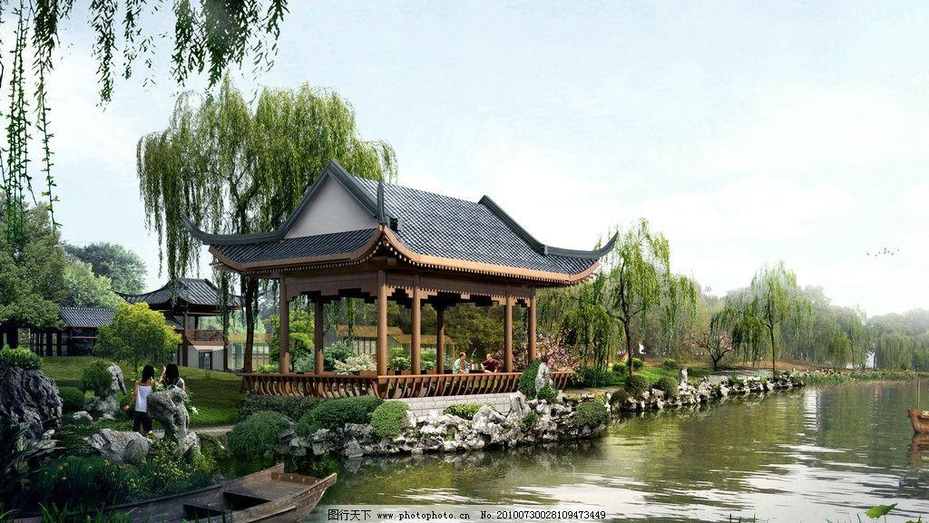 景观亭子 建筑透视图 亭子设计
