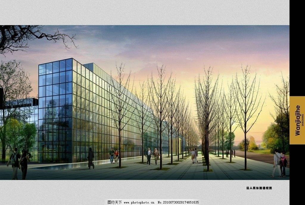 室外工装效果图 设计 室外 工装 公装        3d 三维 景观 朝霞 天空