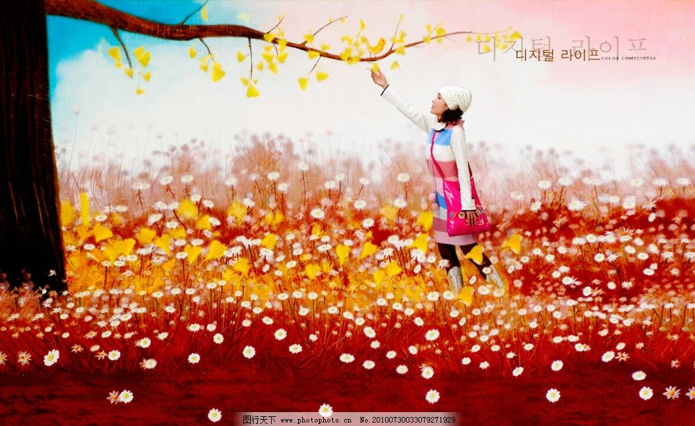 手绘插画 素材 婚纱 艺术写真模板 韩版手绘 风景 人物 花草 婚纱模板