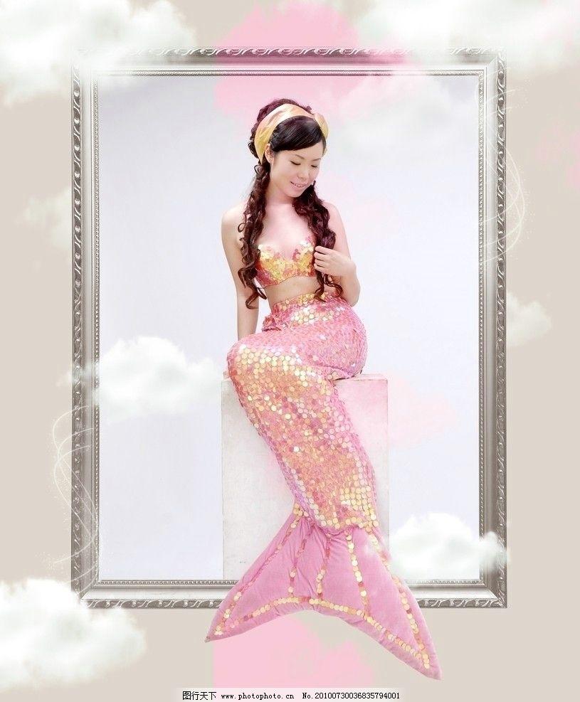 美人鱼 写真 美女写真 婚纱摄影 美人鱼新娘 性感 美丽 相框