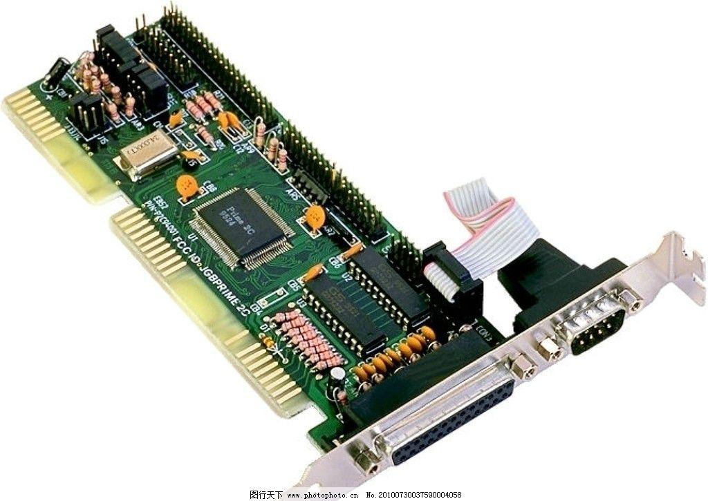 电子原件 板芯 电脑网络 其它 生活百科 摄影