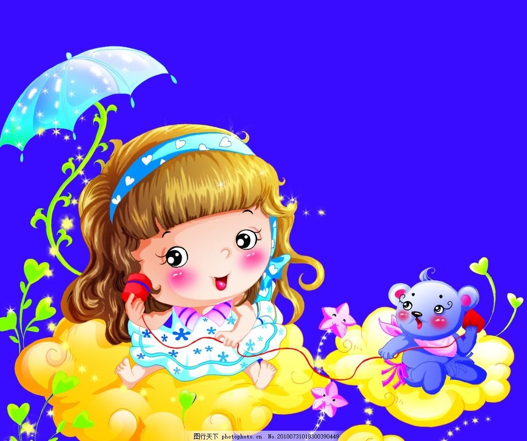 卡通画 儿童插画 女孩 漂亮 卡哇伊 小老鼠 伞 动漫动画