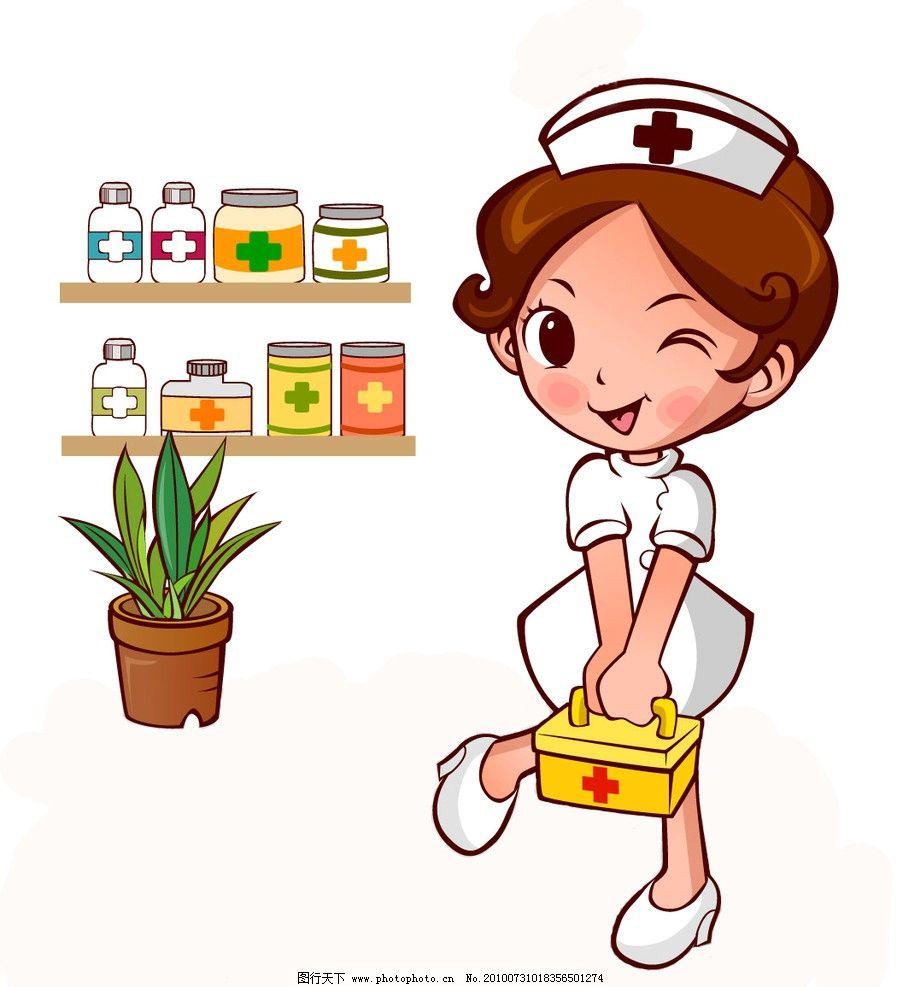 可爱小护士 可爱 护士 医生护士 动漫人物 动漫动画 设计 72dpi jpg