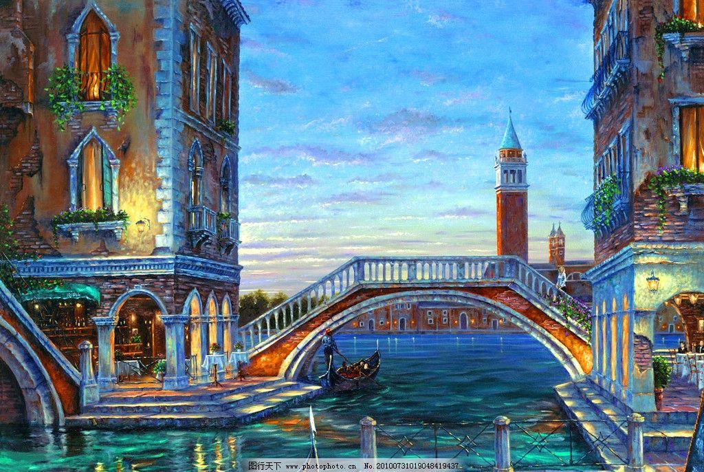 油画 温馨威尼斯图片,装饰画 无框画 手绘 风景画-图