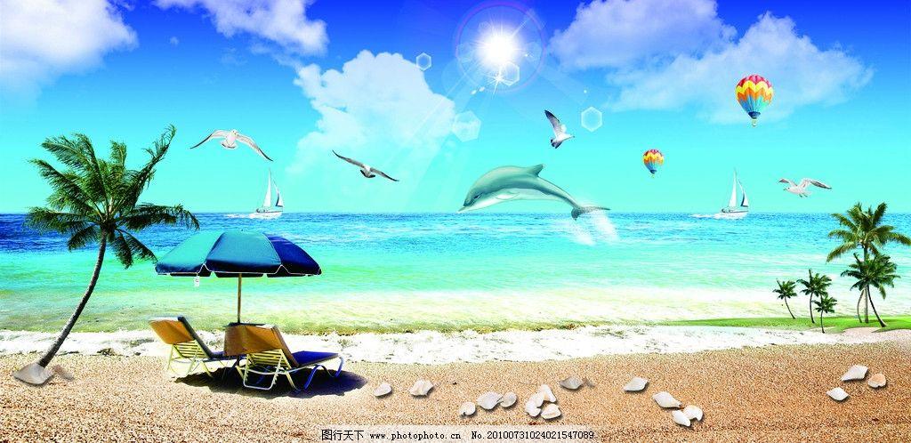 沙滩 海豚 海鸥 气球 树