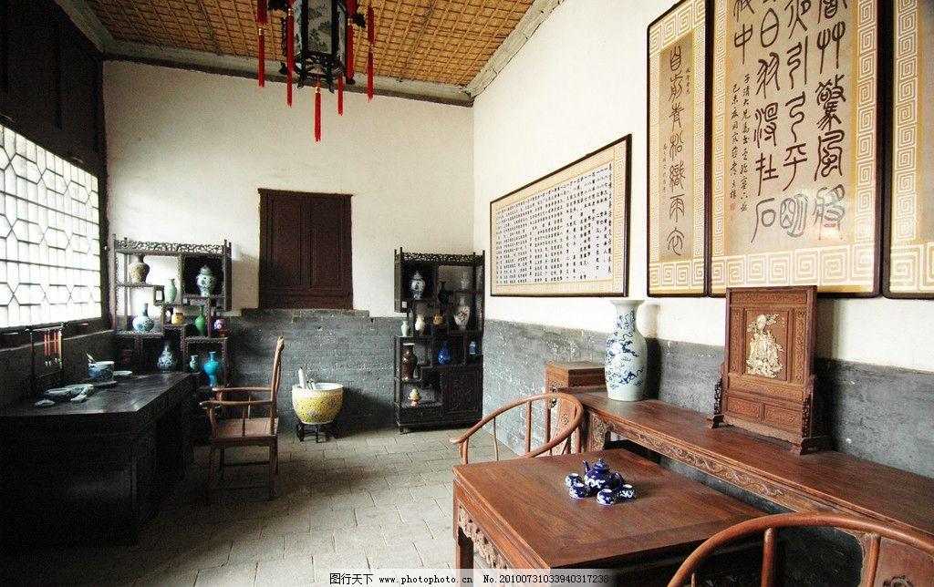 马吉樟书房 安阳风景 名胜 书房 书桌 桌子 挂画 字体 室内摄影 古董