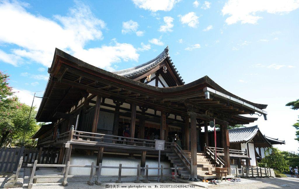 日本国房子图片