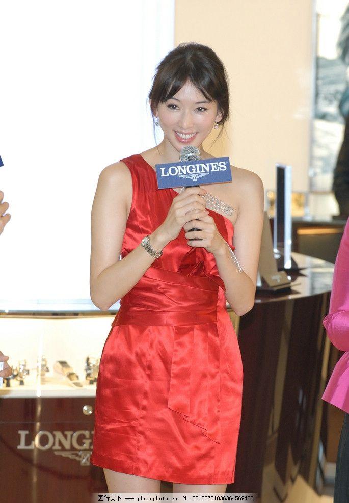 林志玲 中国明星 冰淇凌 台湾第一美女 红裙 美腿 妩媚 甜美图片