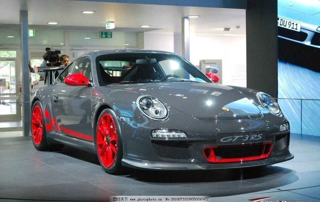 保时捷 保时捷911r跑车 跑车 世界名车 世界跑车 交通工具 现代科技