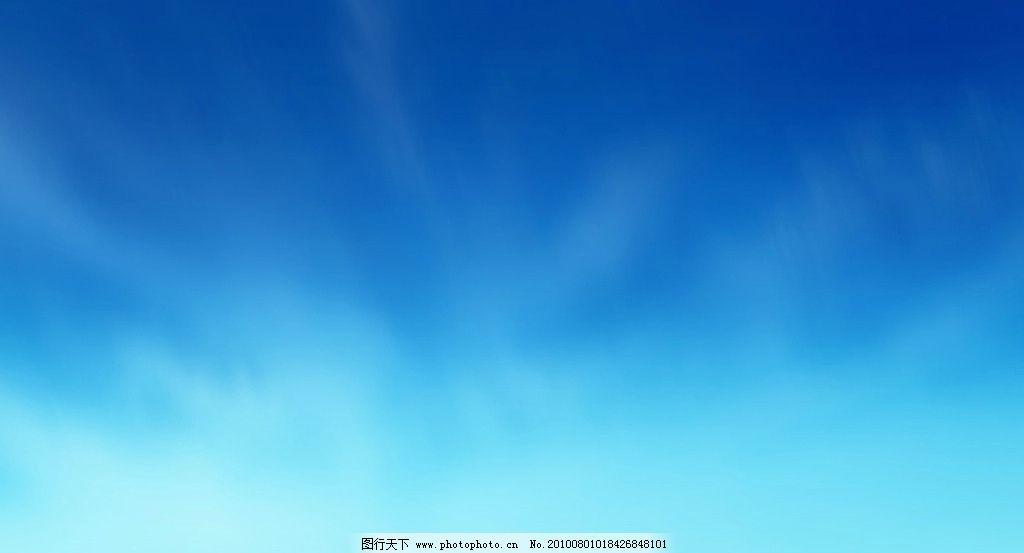动画背景 天空 云彩图片