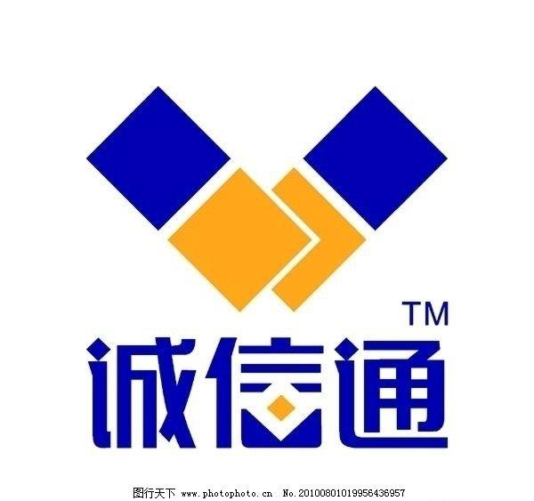 设计图库 设计元素 艺术字    上传: 2010-8-1 大小: 15.