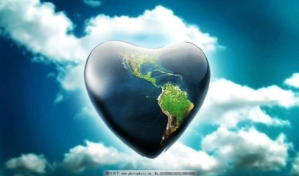 保护地球海报 广告 招贴 学校 爱心 天空 绿地 海洋 水分 污染图片