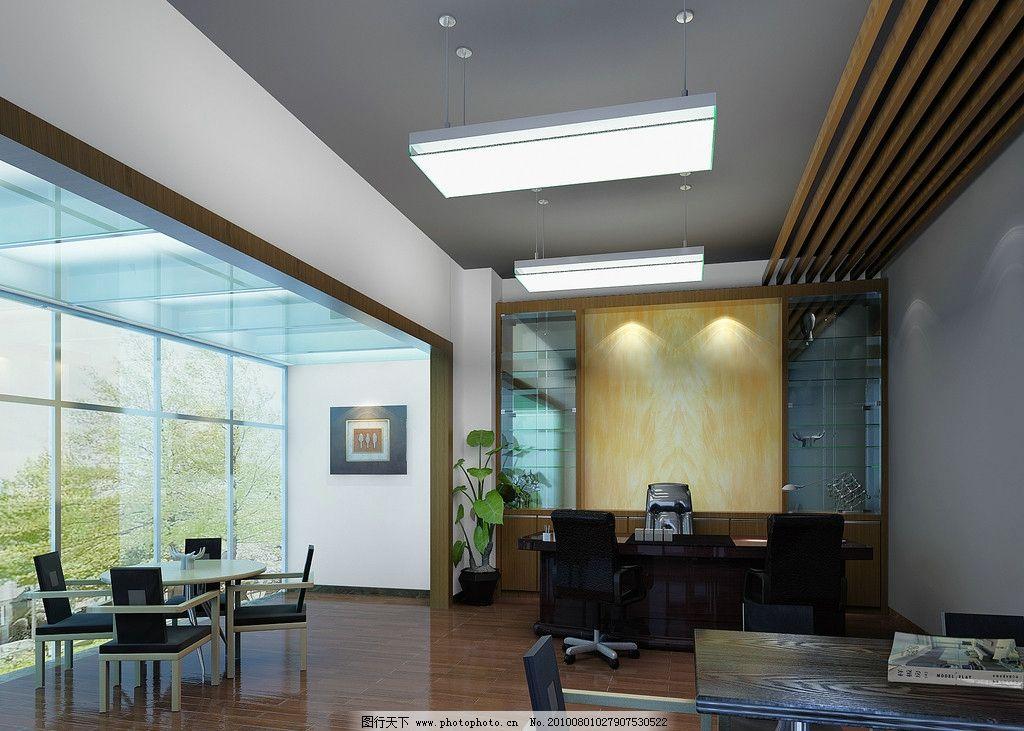 办公室效果图 办公桌 椅子 地板 落地窗 茶几 背景墙等 室内设计 环境图片