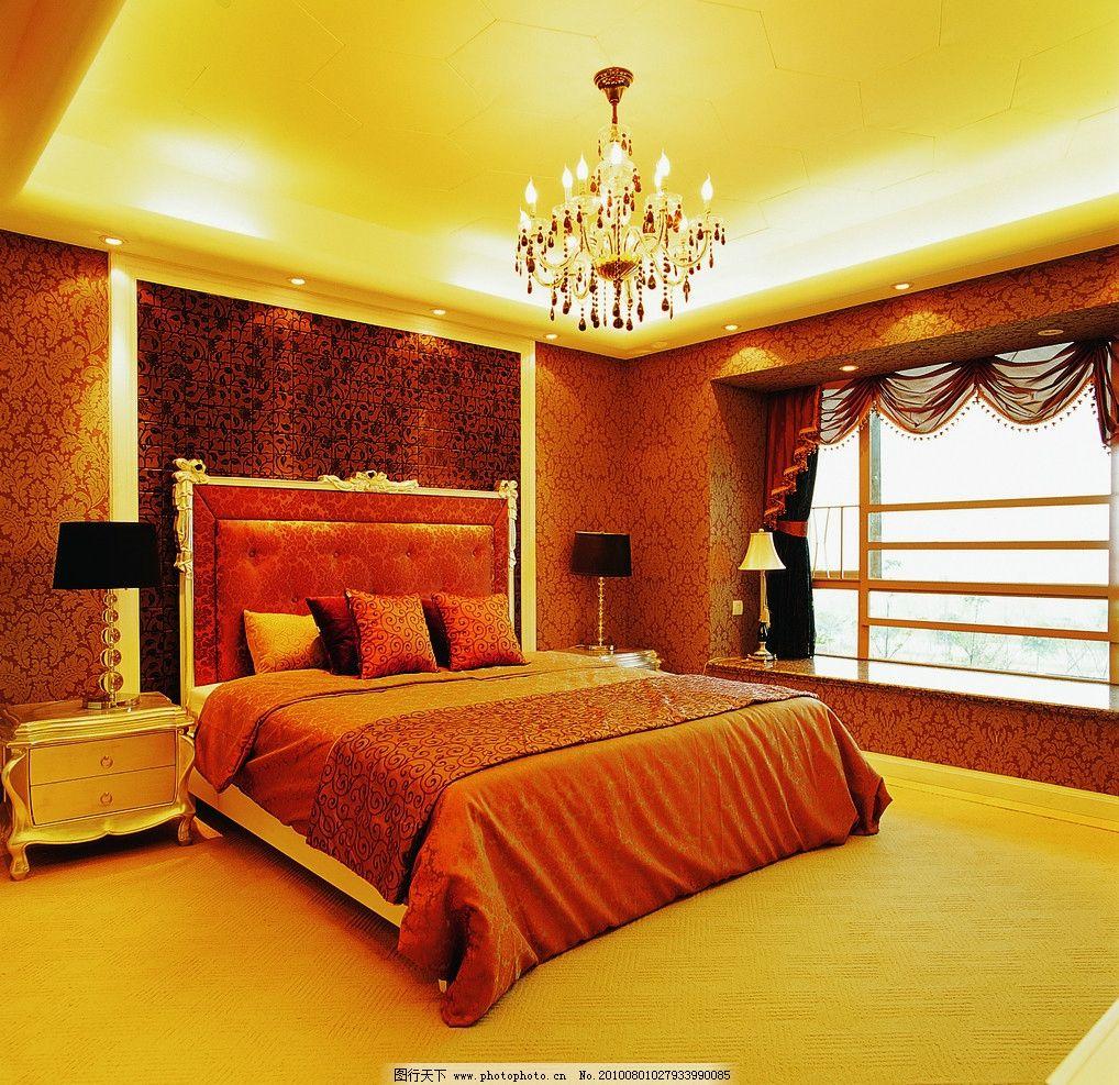 万科 样板间 豪华装修 精装修 实木 木地板 地毯 床 设计用 室内