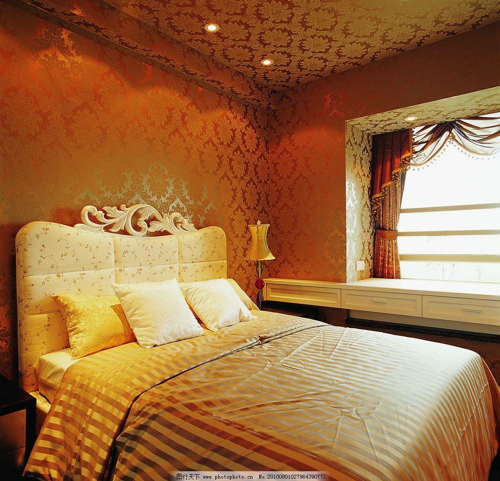万科 样板间 豪华装修 精装修 实木 木地板 地毯 床 设计用 室