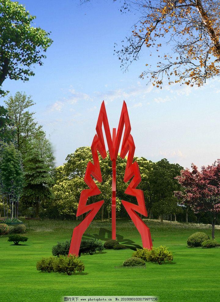 雕塑 园林 素材 背景 植物 绿色 蓝 景观设计 环境设计 设计 100dpi