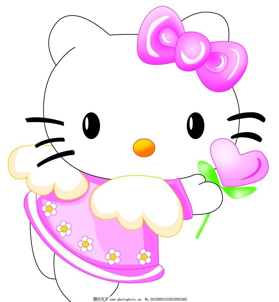 可爱猫 博灵设计 卡通形象
