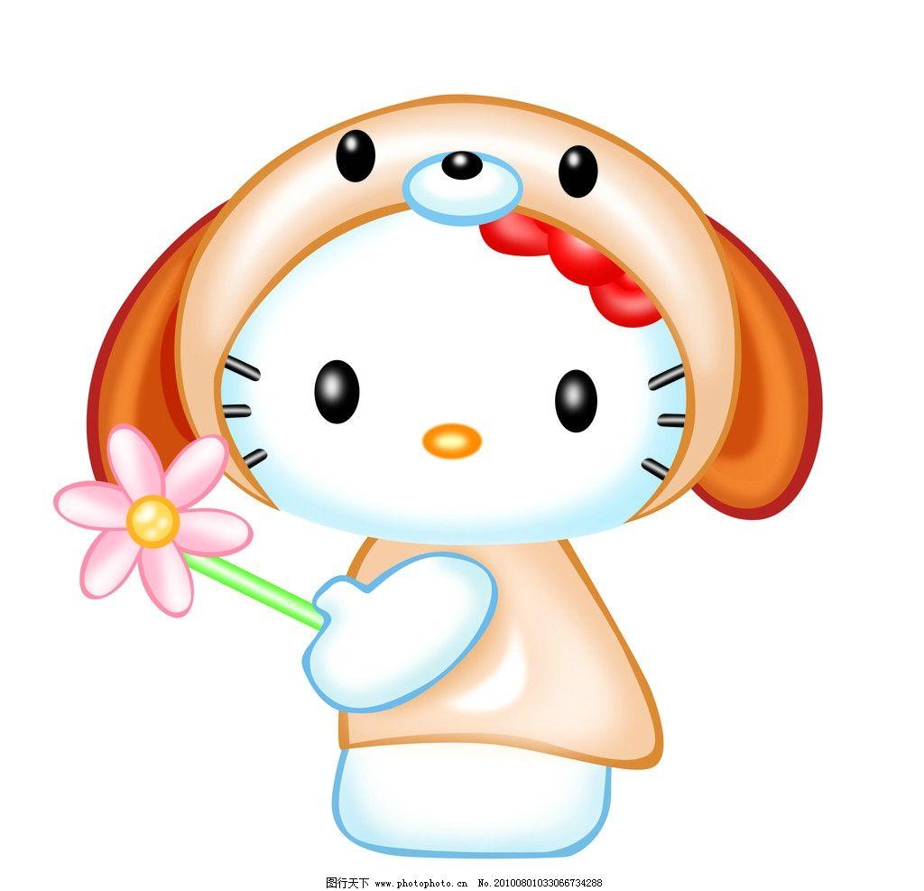 凯蒂猫 卡通设计 小猫 小卡通 可爱猫 博灵设计 卡通形象 动漫 猫咪