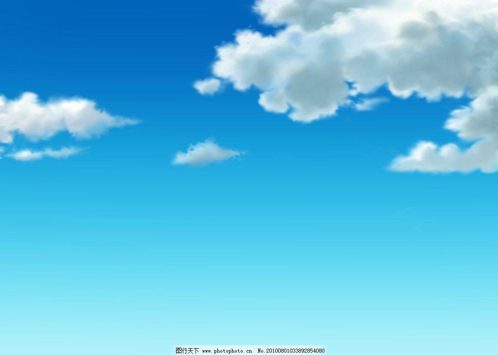 动画背景 浮云图片
