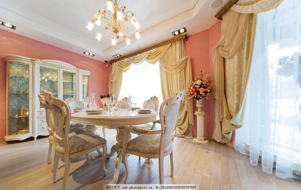 室内高清 欧式 窗户 窗帘 茶几 卧室设计 沙发 抱枕 布艺 室内设计