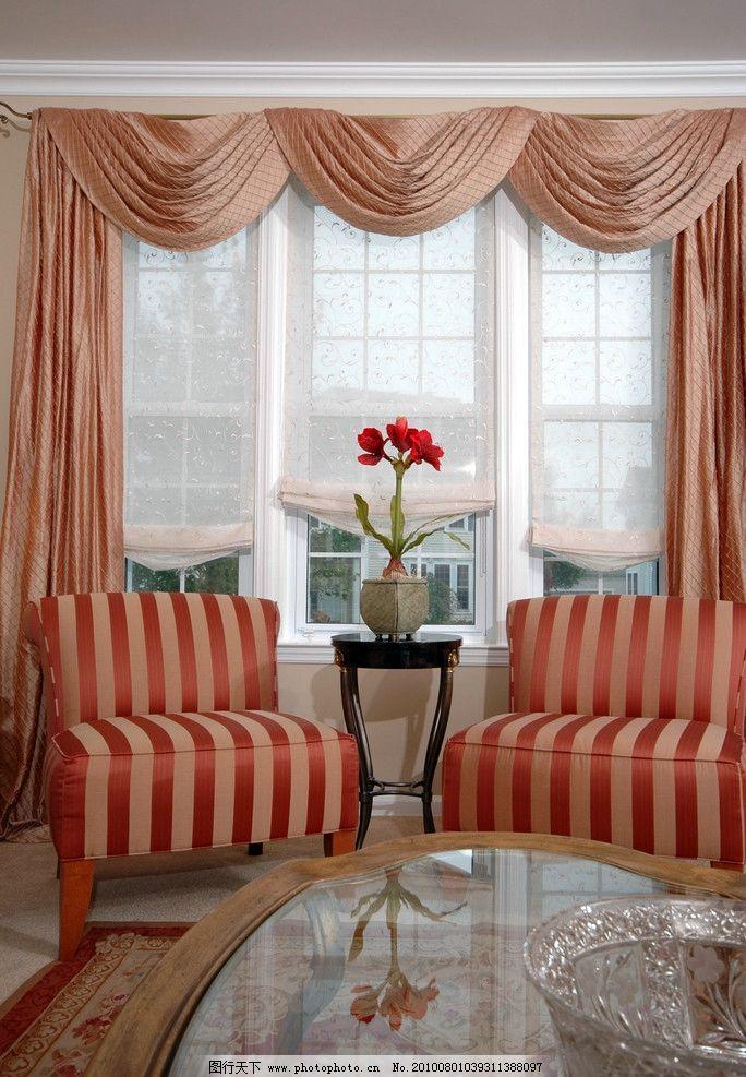 室内设计效果图 欧式 室内设计窗户 窗帘 卧室设计 装修图片 高清图片