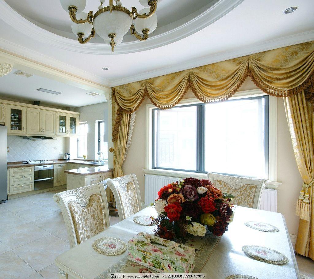 室内高清图片,欧式 窗户 窗帘 茶几 卧室设计 装修-图