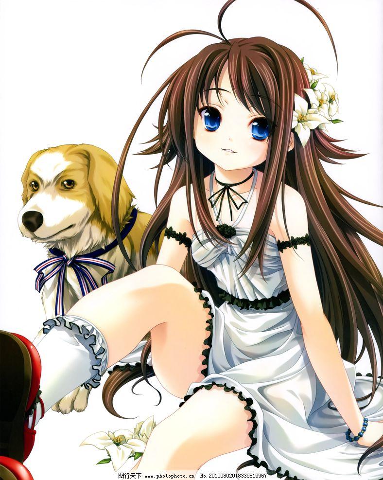 美少女与狗图片_动漫人物_动漫卡通_图行天下图库