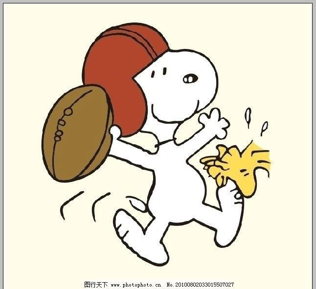 史努比 小狗 日本卡通 可爱狗 卡通狗 卡通设计 经典卡通 小卡通 文具