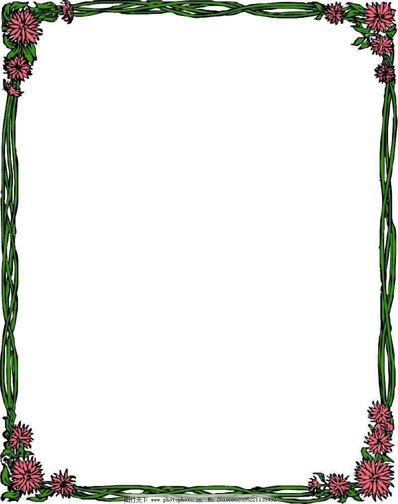ppt 背景 背景图片 边框 模板 设计 相框 800_1013 竖版 竖屏