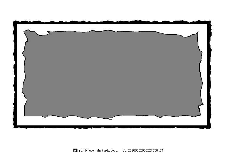 ppt 背景 背景图片 边框 模板 设计 相框 800_522