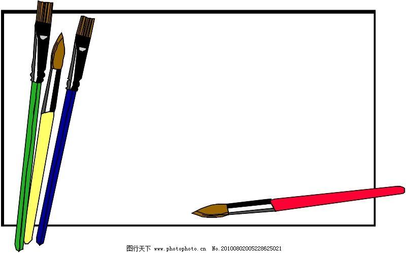 ppt 背景 背景图片 边框 模板 设计 相框 800_498