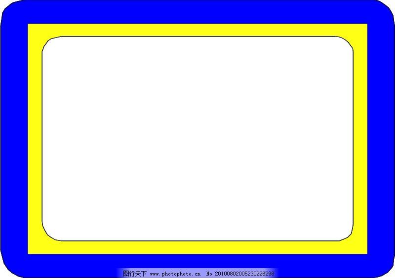 ppt 背景 背景图片 边框 模板 设计 相框 800_563