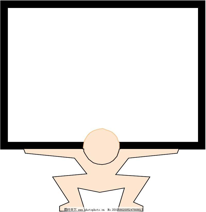 ppt 背景 背景图片 边框 模板 设计 矢量 矢量图 素材 相框 800_824