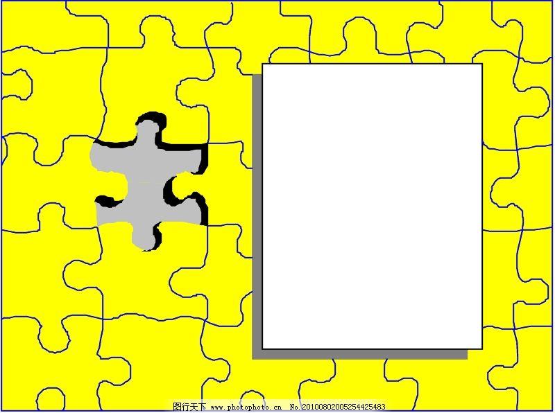 ppt 背景 背景图片 边框 模板 设计 相框 800_596