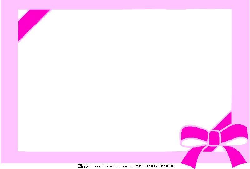 ppt 背景 背景图片 边框 模板 设计 相框 800_539
