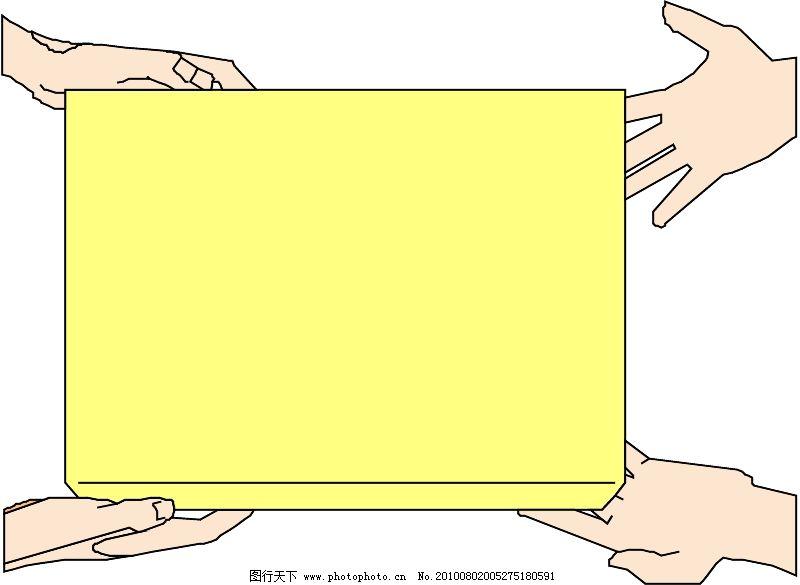ppt 背景 背景图片 边框 模板 设计 矢量 矢量图 素材 相框 800_585
