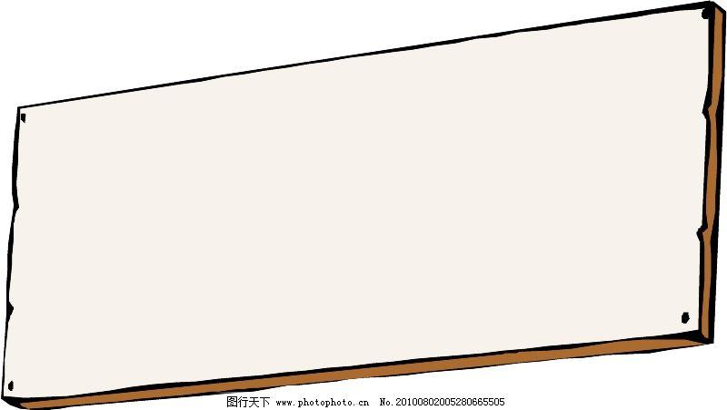 ppt 背景 背景图片 边框 模板 设计 相框 800_451