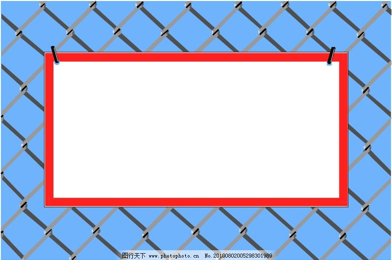 ppt 背景 背景图片 边框 模板 设计 相框 800_532