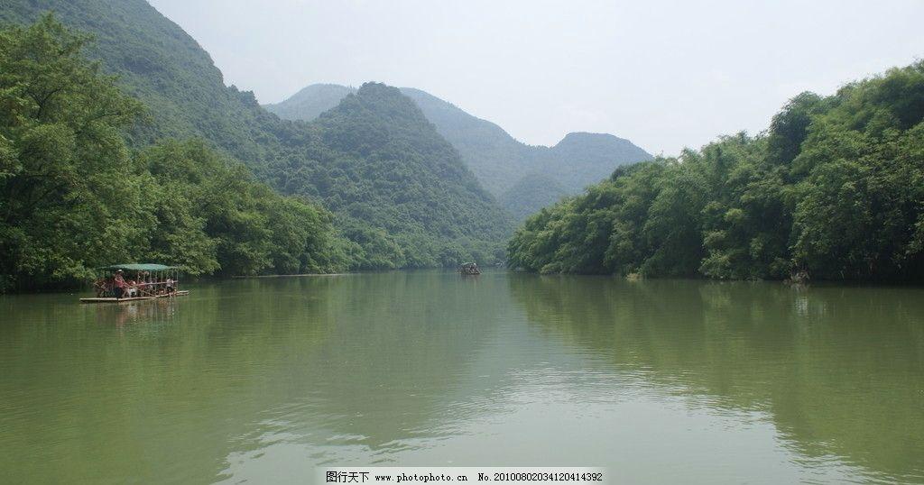 广东阳山 青山绿水 山水 天空 背景 风景 树木 河水 自然风景 旅游