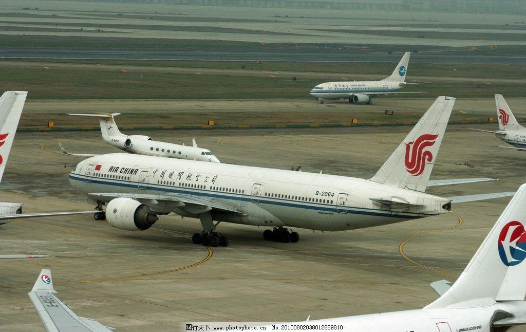 繁忙的上海虹桥机场图片