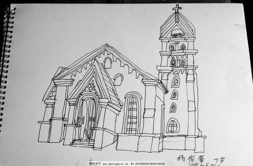 线描建筑漫画 幼儿 漫画 建筑 洋楼 手绘 线描 黑白 儿童手绘线描图