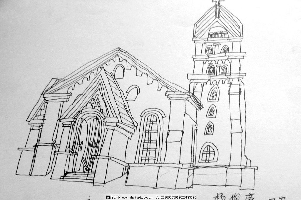 手绘黑白名建筑