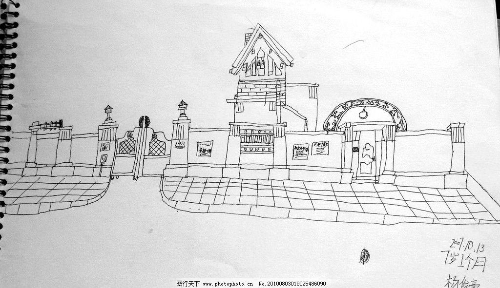 线描建筑漫画 幼儿 漫画 建筑 洋楼 手绘 线描 儿童手绘线描图 绘画书